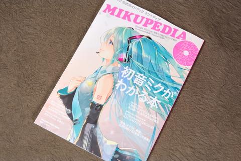 雑誌009.jpg