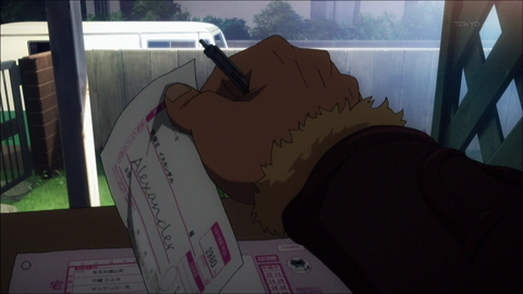 Fate/Zero #7「魔境の森」.ts_000387747.jpg