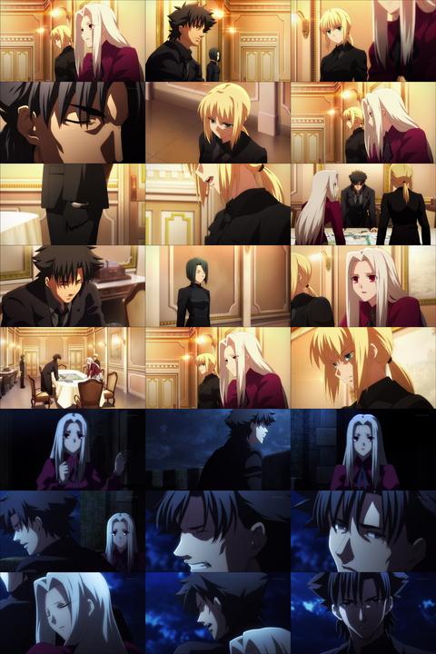 Fate/Zero #7「魔境の森」.ts_000523249.jpg