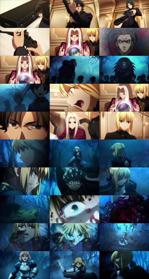 Fate/Zero #7「魔境の森」.ts_000831156.jpg