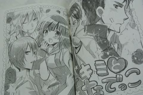 20140722恋物語036.jpg