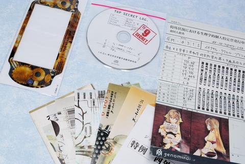 あきば2002.jpg