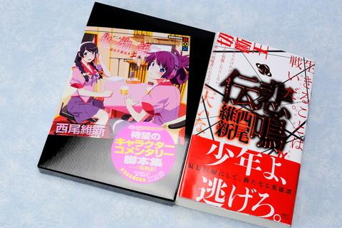 あきば2003.jpg