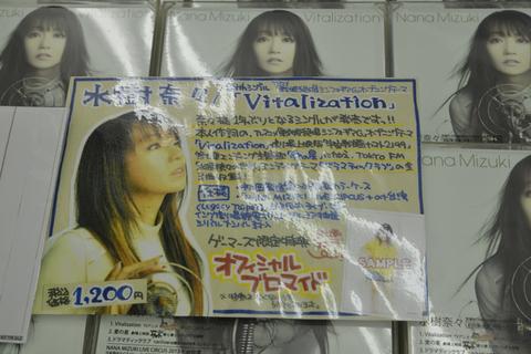 奈々さま_027.jpg