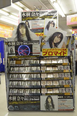 奈々さま_044.jpg