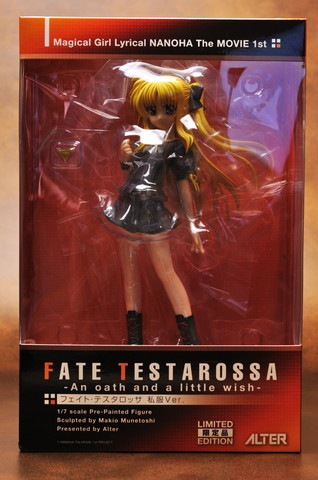 fate limited_001.jpg